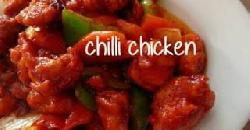 ഈസി ചില്ലി ചിക്കൻ Easy Chilli Chikken